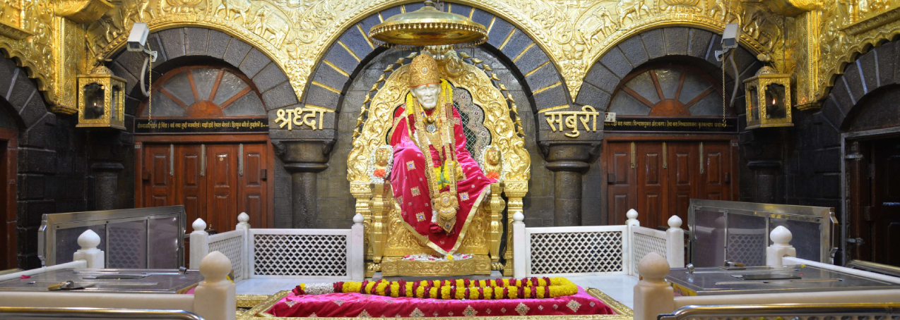 SHIRDI DIRECT FLIGHT PACKAGES – 2 DAYS